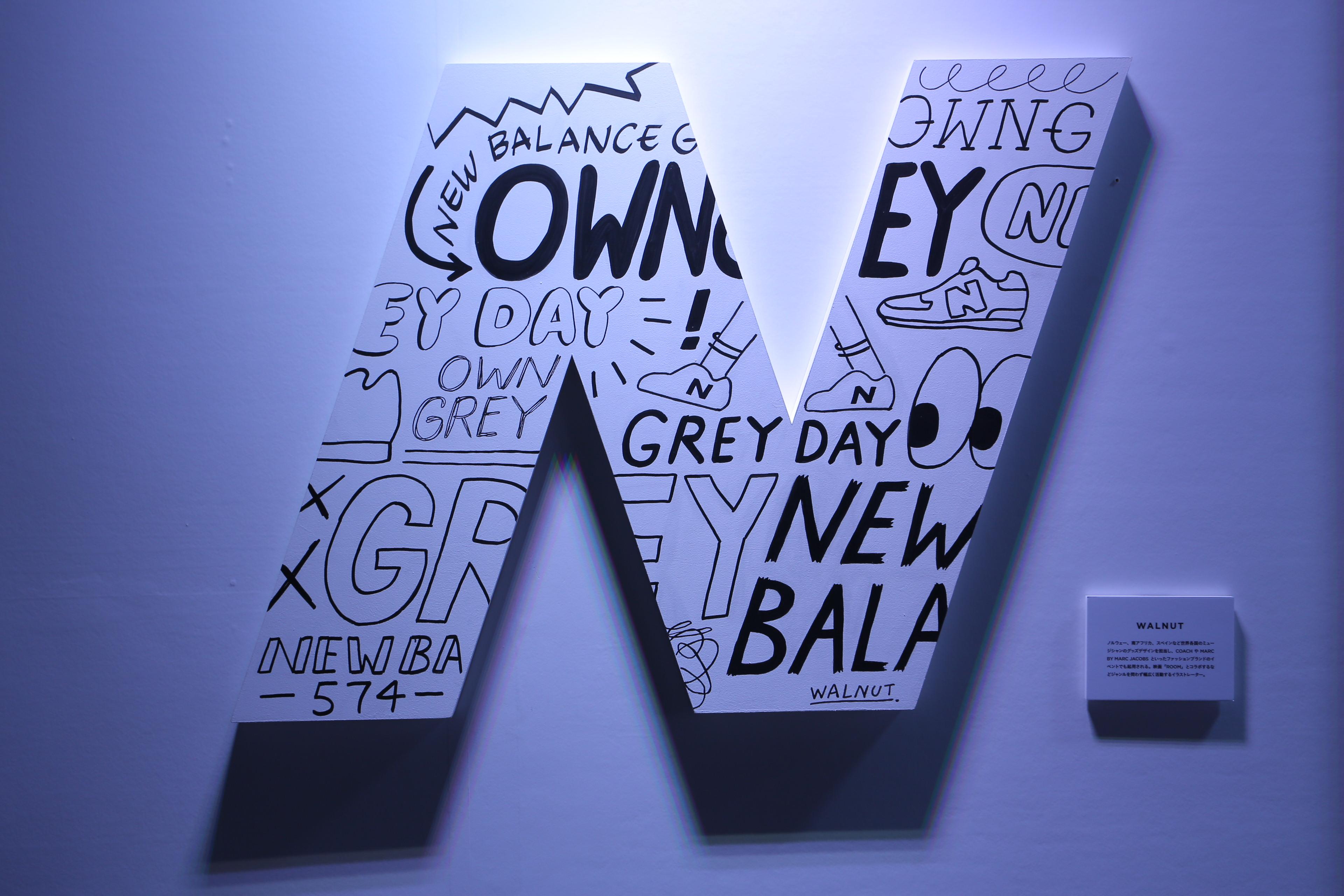 編集部のイベントレポ New Balance Grey Dayに行ってきました ニューバランス 雑誌smart スマート 公式サイト Smart Mag Web 宝島社